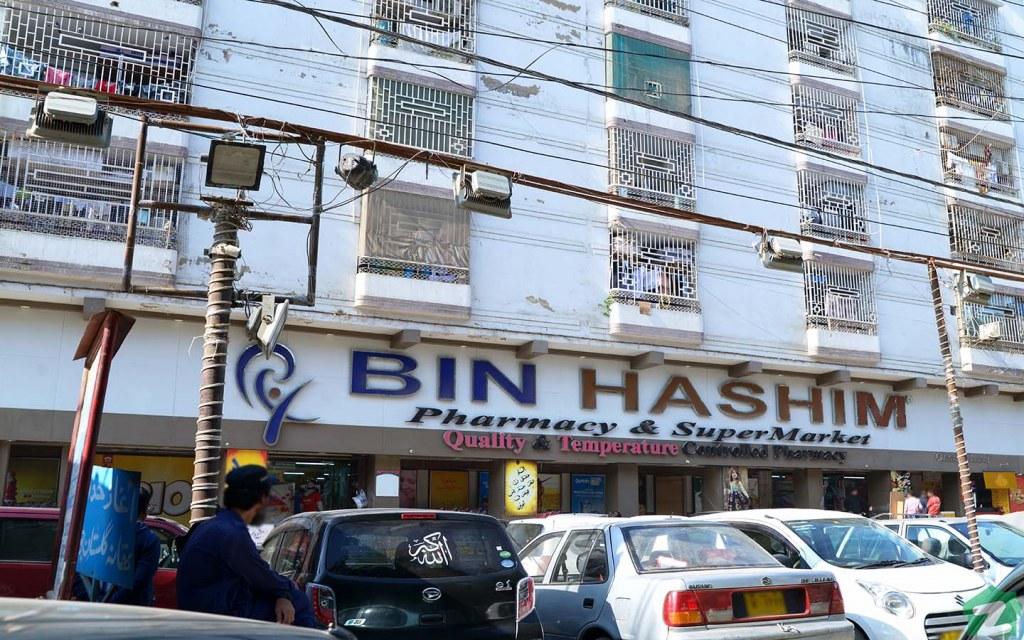 Bin Hashim superstore in Gulistan-e-Johar