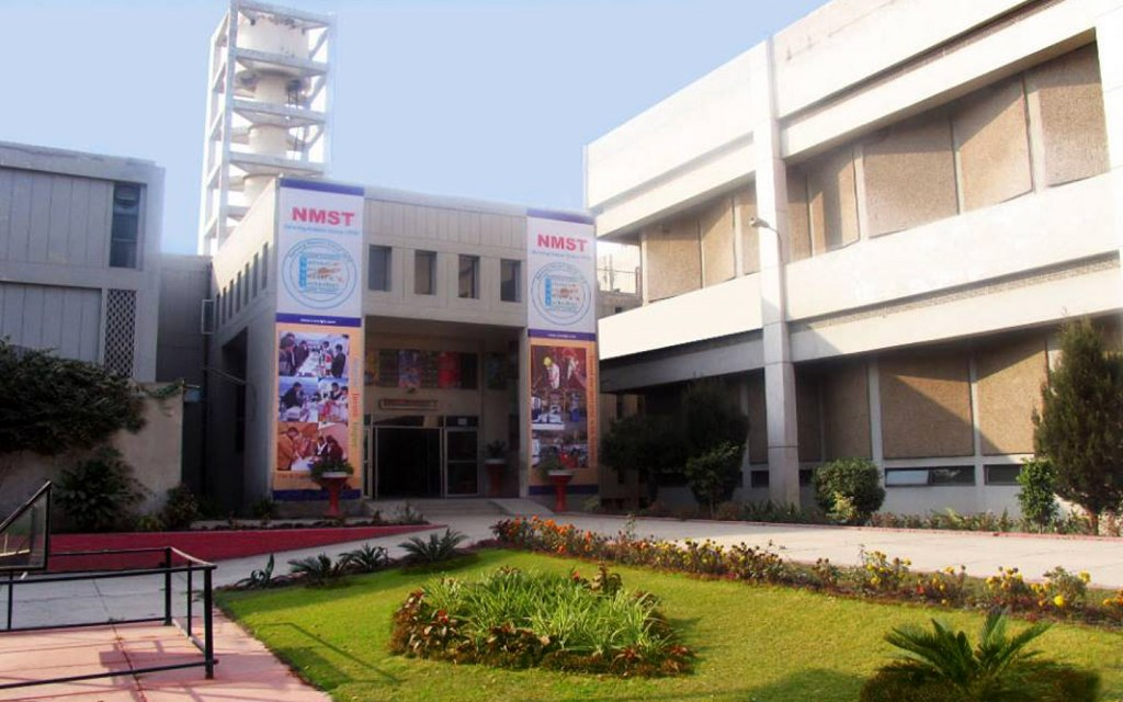 The Entrance of the National Museum of Science & Technology