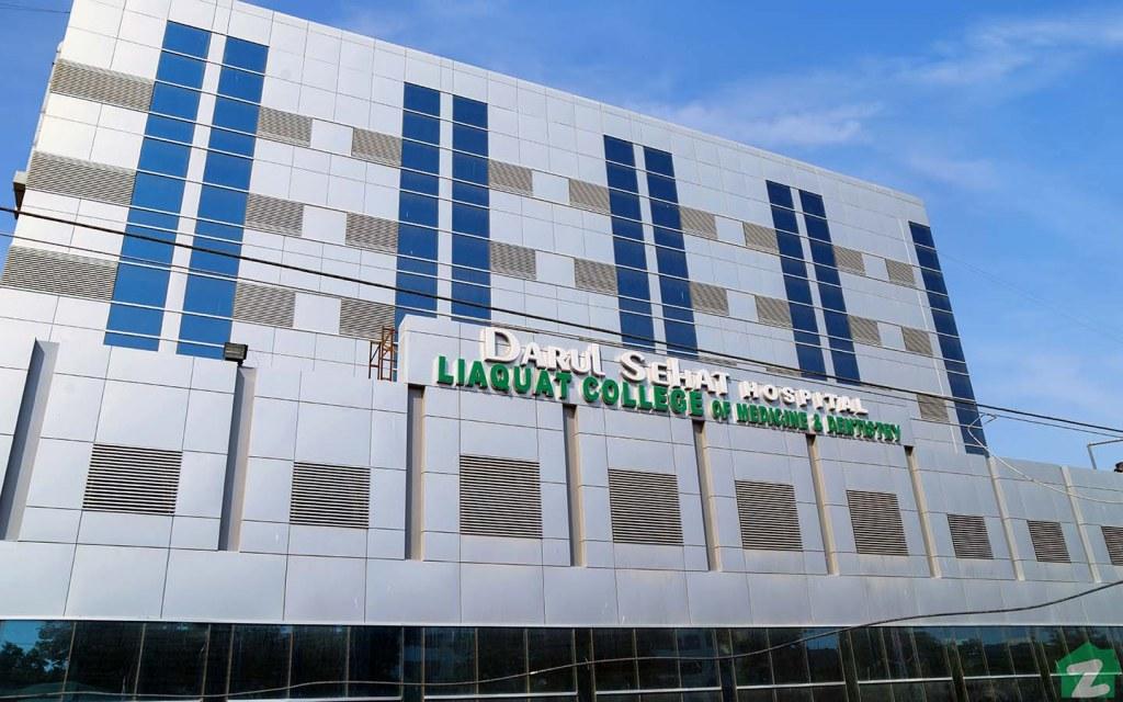 A prominent medical facility in Gulsitan-e-Jauhar