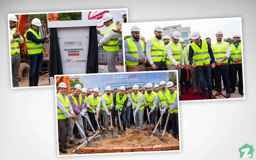foundation laid for Zameen Ace Mall