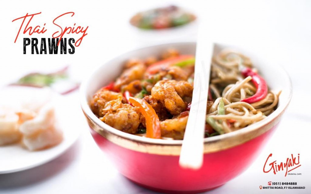 Most popular seafood in islamabad