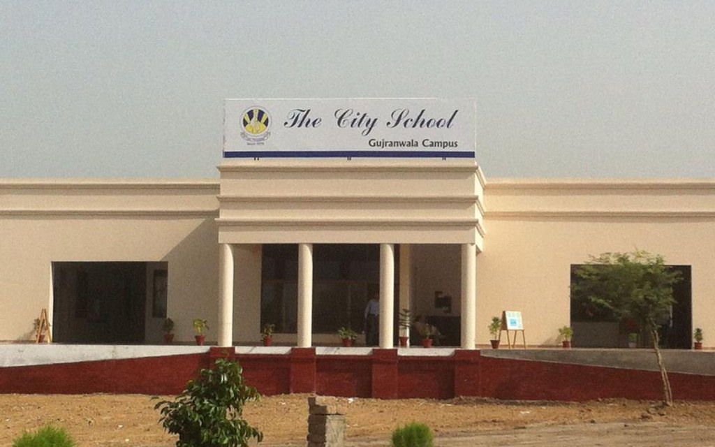 The City School is one of the best among O-level schools in Pakistan