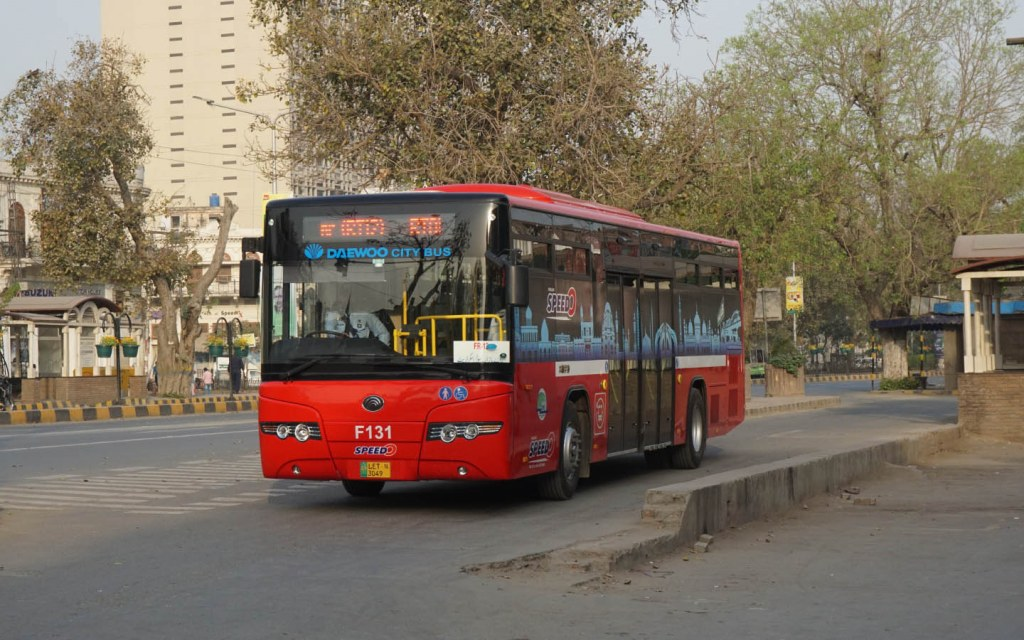 Feeder Buses supporting Metro Bus System