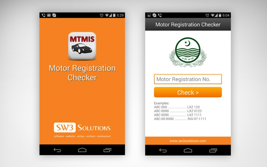 Motor Registration Checker is famous for vehicle verfication in Pakistan