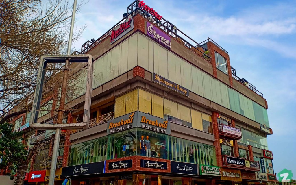 Jinnah Super Market contains high-end branded stores