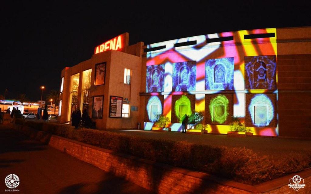 The Arena Islamabad Cinema