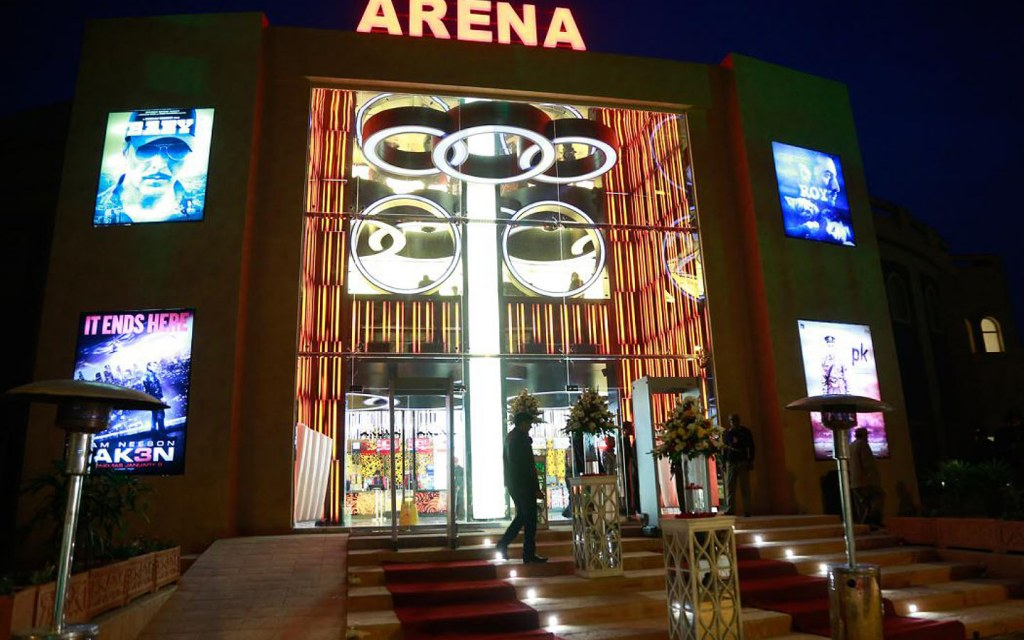 The Arena is one of the best movie theatre in Lahore
