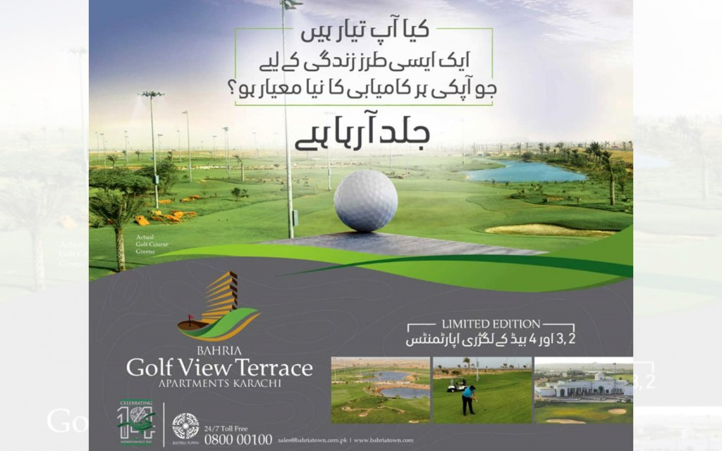 Golf View Terrace Apartments will give a perfect view of Rayhan Golf Course