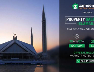 property sales event islamabad