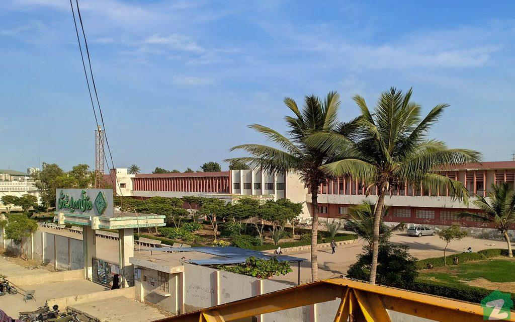 Urdu University in the neighbourhood of Gulshan-e-Iqbal