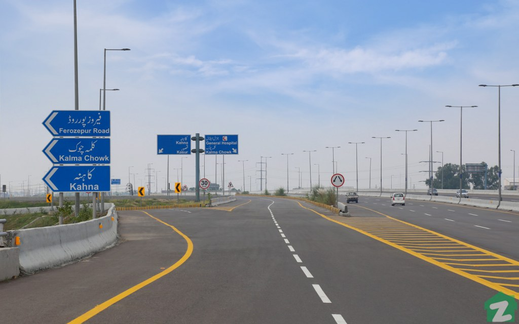 The Lahore Ring Road Authority
