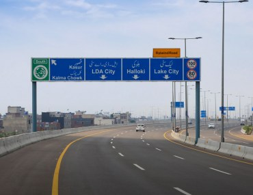 Ring Road Lahore is an Iconic Freeway
