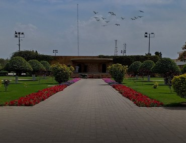 Most popular areas to buy property in Gadap Town Karachi
