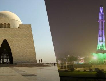 Karachi Vs Lahore debate