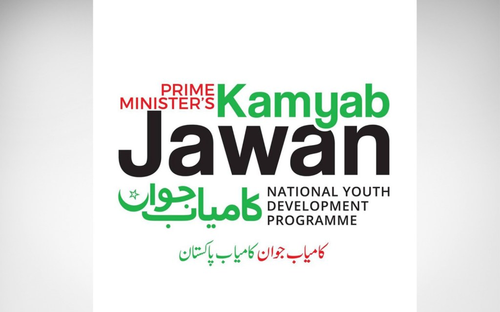 how to register for Kamyab Jawan Programme