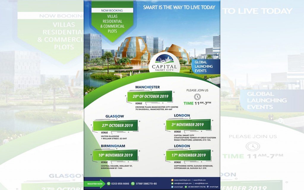 Capital Smart City is hosting its launch events in various cities in the UK