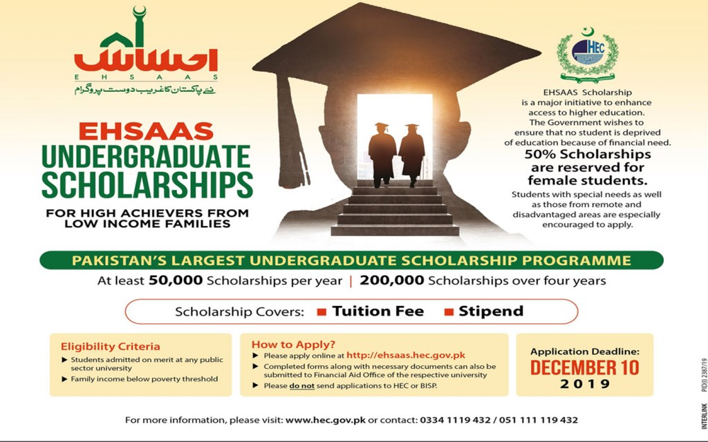 Ehsaas undergraduate scholarship programme aims to provide easy access to higher studies