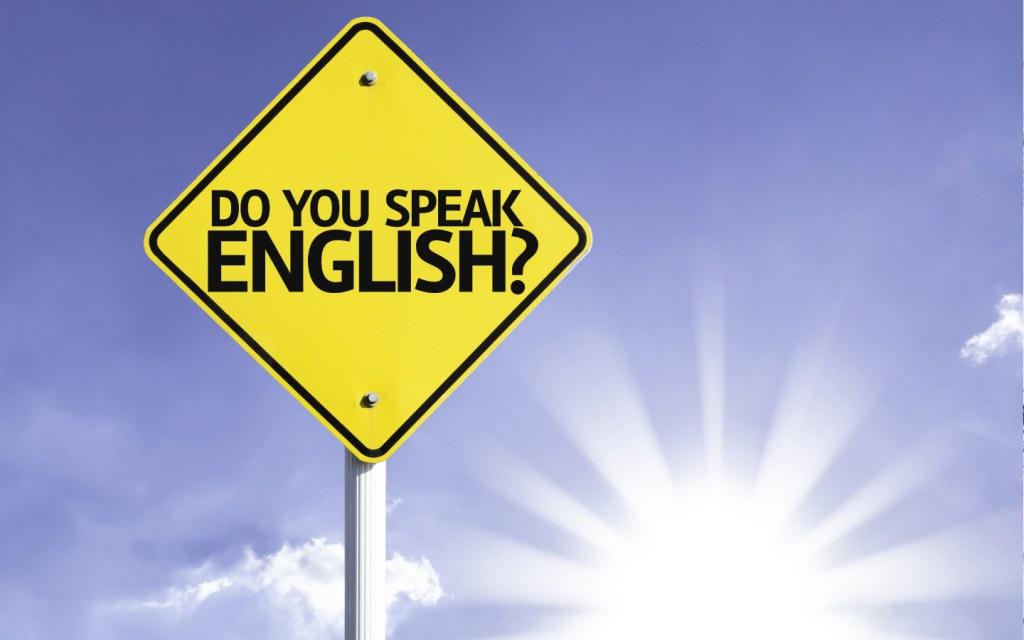 English language proficiency test in Pakistan