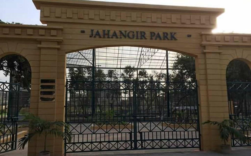 Jahangir Park is a popular historic park in Karachi