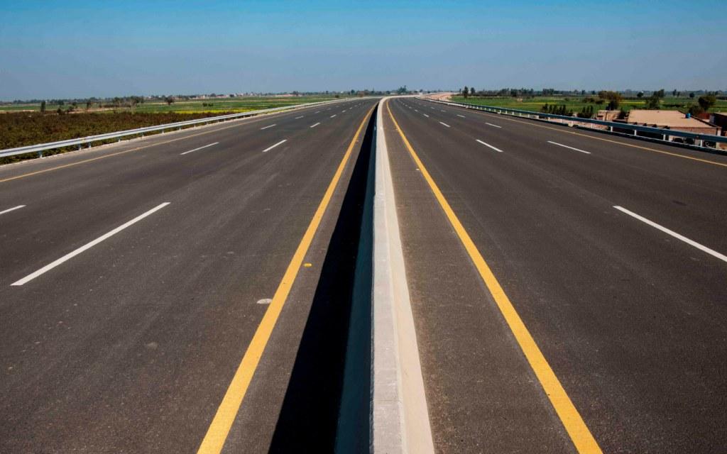 M2 Islamabad-Lahore Motorway