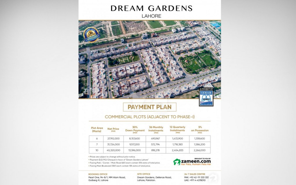 These commercial plots are available next to Phase 1 of Dream Gardens, Lahore
