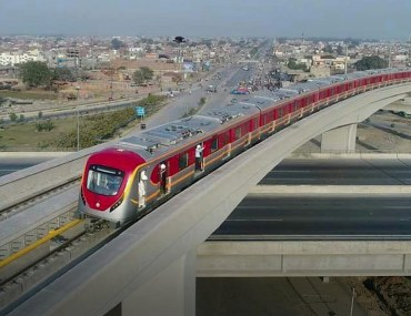 orange line metro train