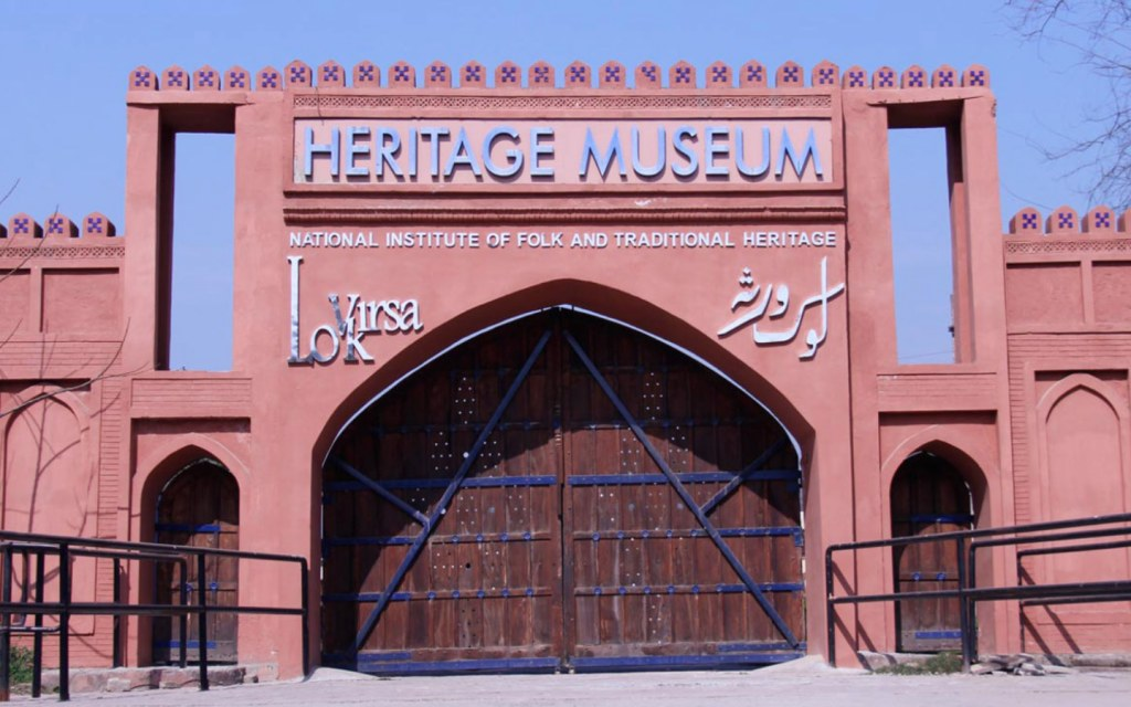 Lok Virsa Museum is one of the best museums in Islamabad
