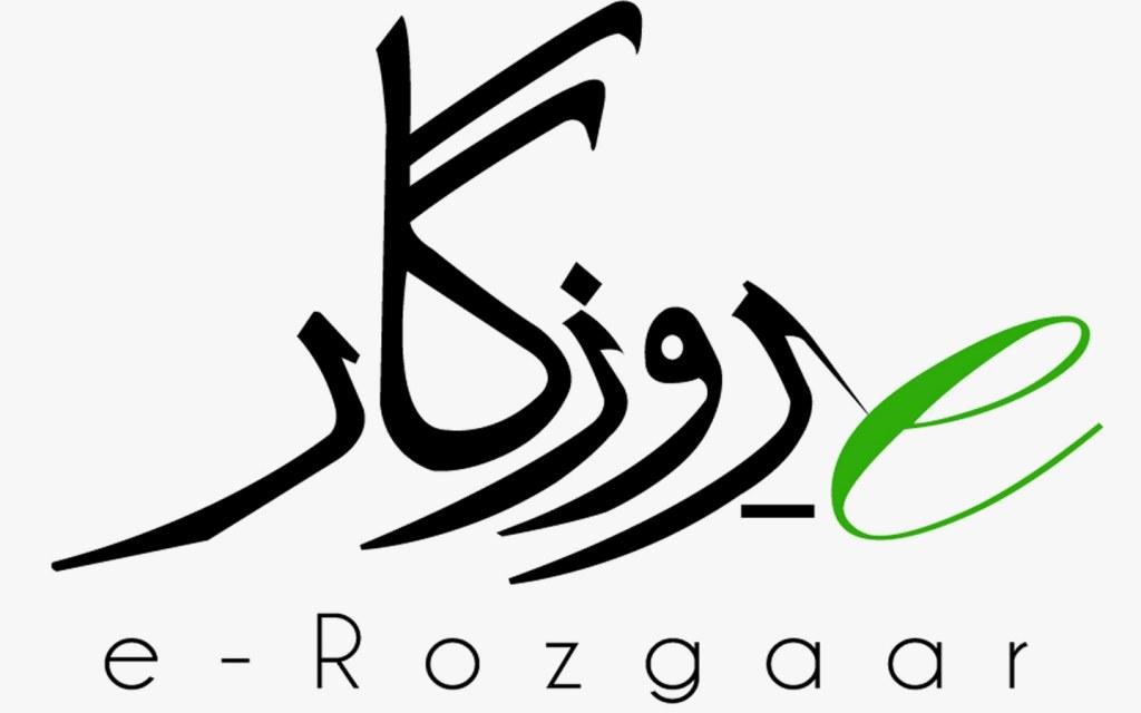e-Rozgaar Programme registration