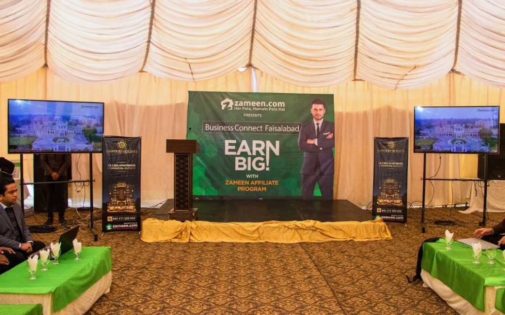 Business Connect Event all set to begin in Faisalabad