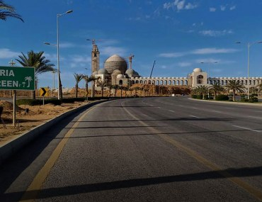Bahria Town Karachi possession process