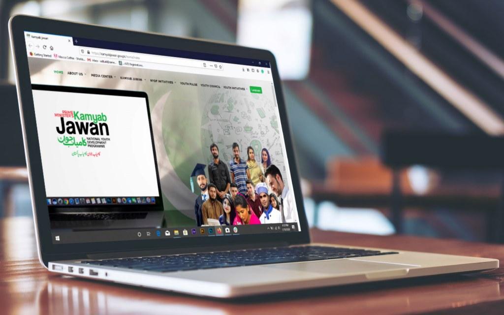 Kamyab Jawan Startup Pakistan Programme