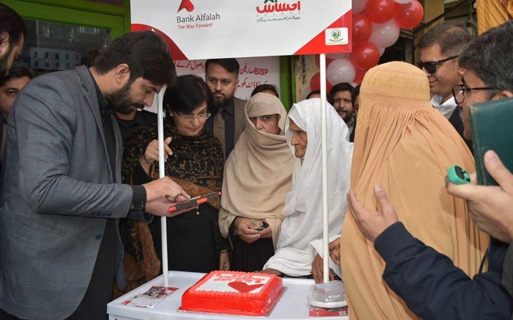 Beneficiaries of Ehsaas Kafaalat Initiative