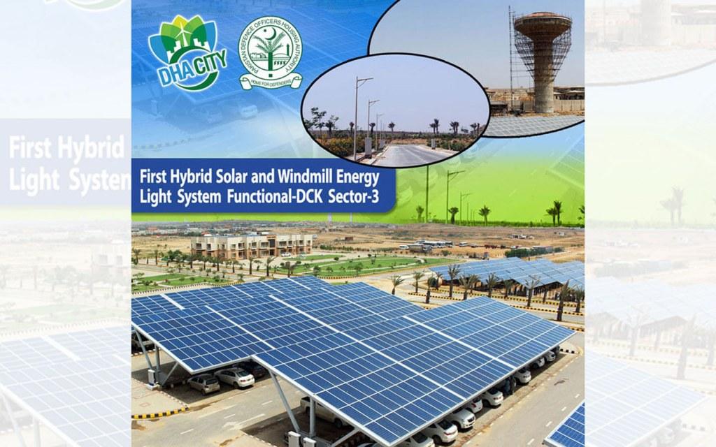 solar energy park in DHA City