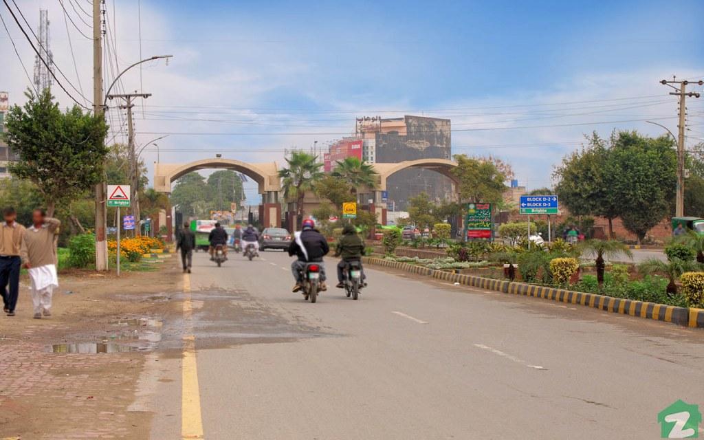 investing in Wapda Town Lahore