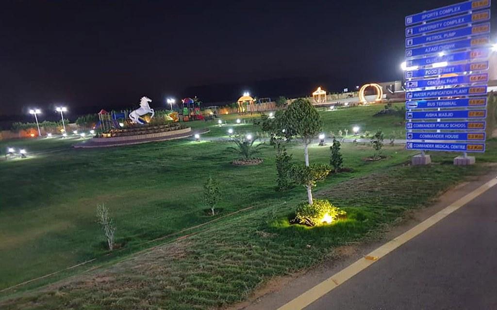 Park at Commander City, Karachi
