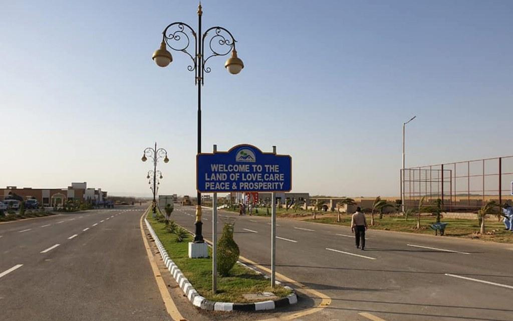 Roads at Commander City, Karachi