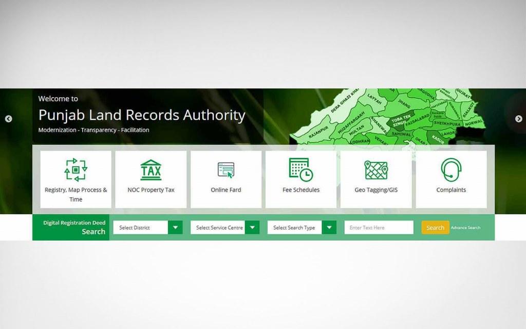 property ownership online check portal