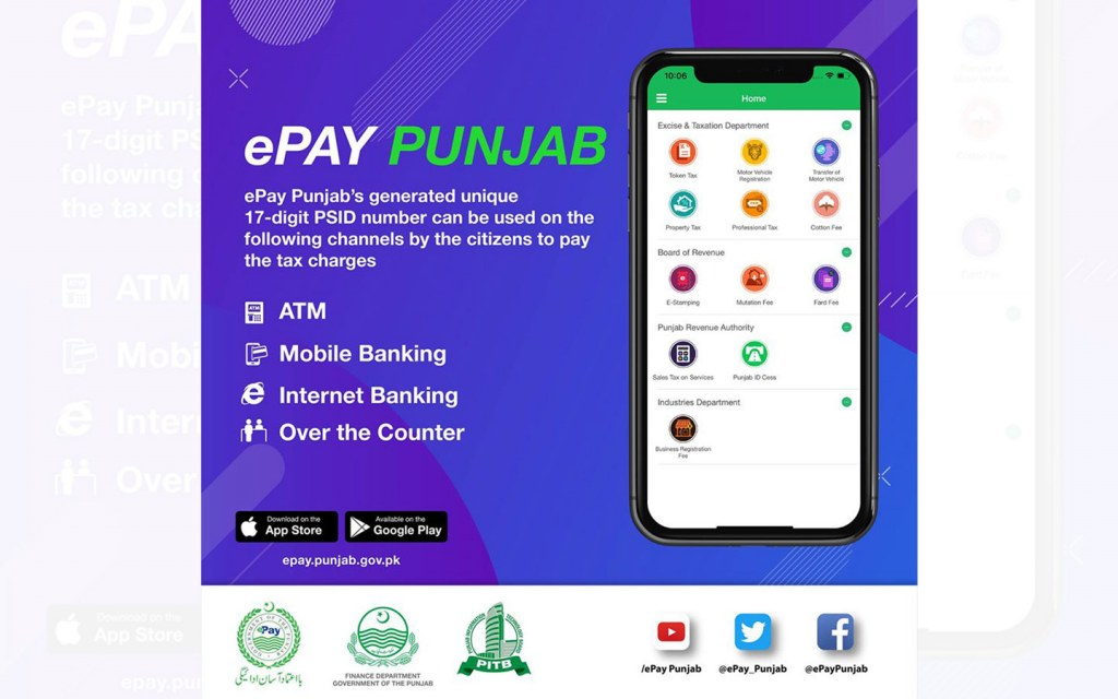 ePay Punjab App Modes of Payment