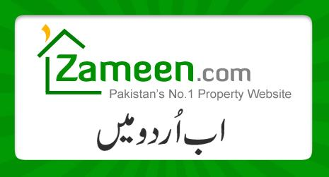 Real Estate Pakistan Zameen Related Keywords & Suggestions