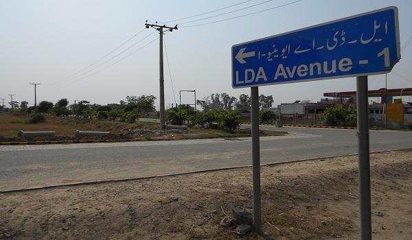 LDA Avenue 1