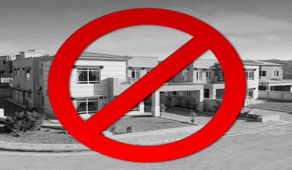 Illegal Housing societies in Vehari