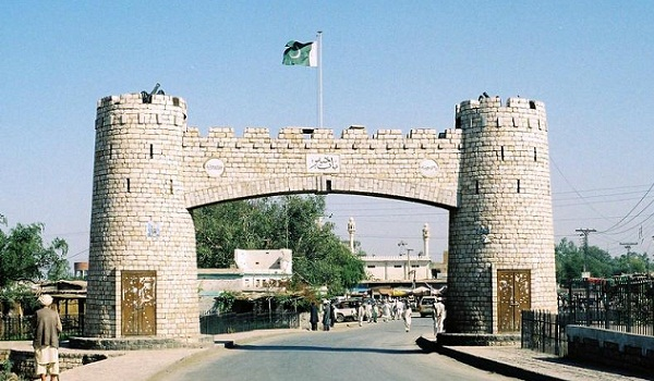 Peshawar Branch