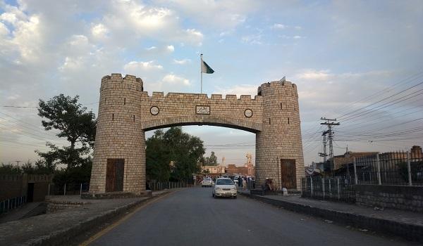 Baab-E-Khyber