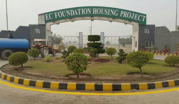 PAEC Foundation Housing Project