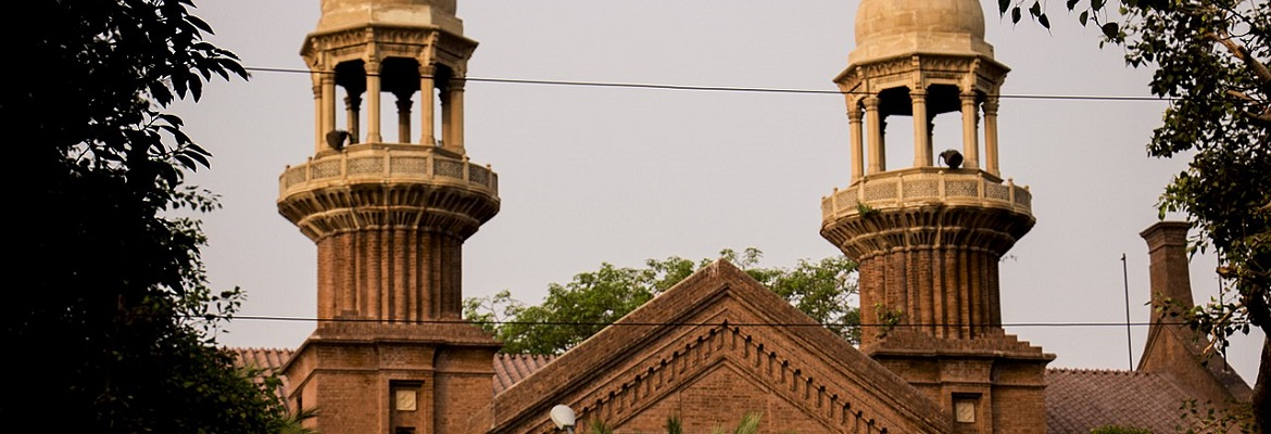 The Lahore High Court Building