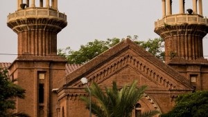 The building of Lahore High Court