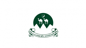 The Logo of Government of Balochistan
