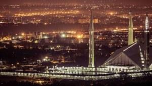 Faisal Mosque - Islamabad