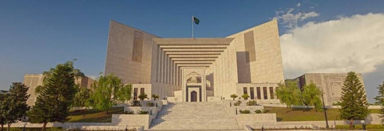 Supreme Court (Islamabad)
