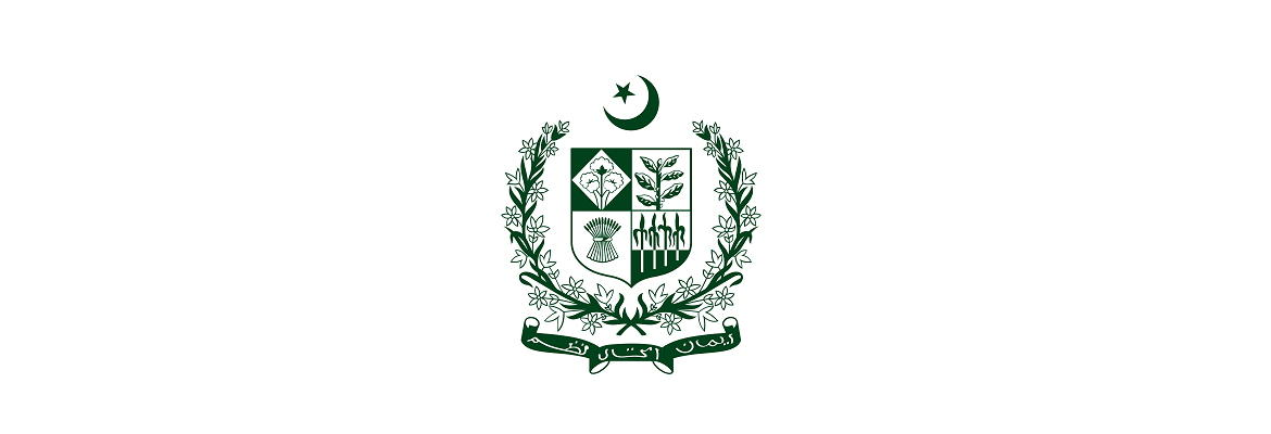 The Government of Pakistan